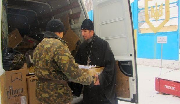Фото Кременчугской епархии УПЦ