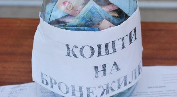 волонтер скринька / news.chortkiv.net.ua