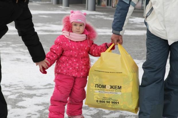 дети Гуманитарный штаб Ахметова / Фото: Пресс-служба Гуманитарного штаба Рината Ахметова