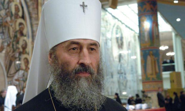 Фото предоставлено Синодальным информационным отделом УПЦ