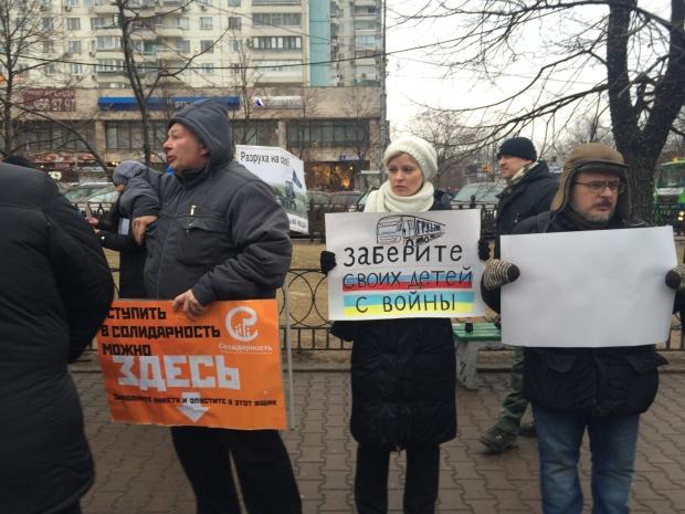 Пикет против войны в Москве
