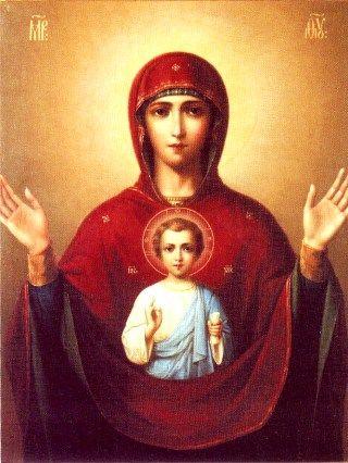 икона знамение пресвятой богородицы: