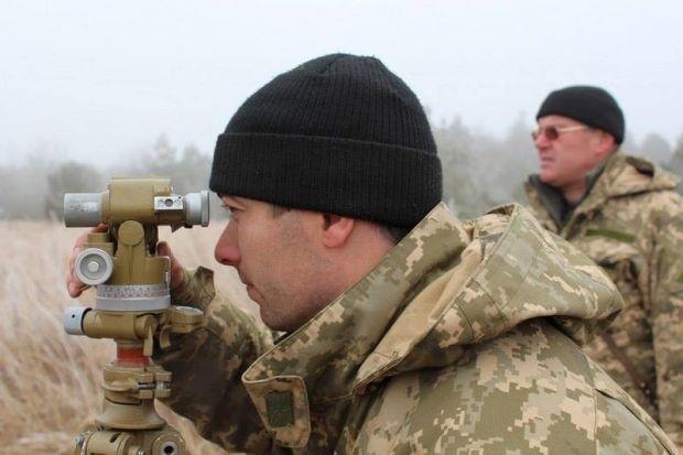 Министерство обороны Украины