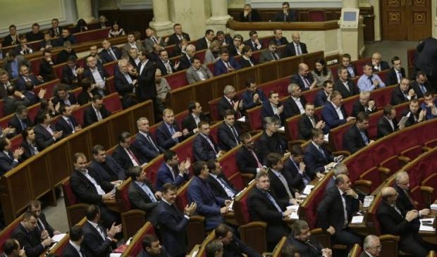 Депутаты приняли изменения в законодательство о антикоррупционном бюро / \Фото УНИАН