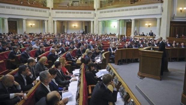 Рада приняла отмену внеблокового статус