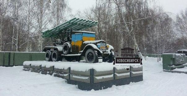 В России возбудили дело о вандализме по мотивам вражды / vk.com/typical_nsk