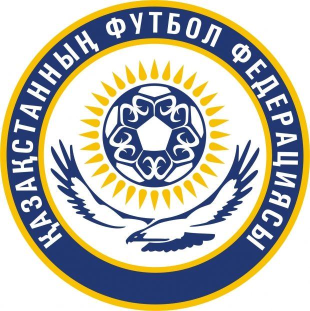 Казахстан хочет принять ЧМ / kff.kz