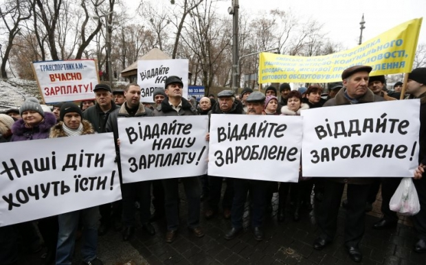 В Киеве митинговали бюджетники