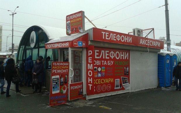 Систематизации работы МАФов мешает мафия - Вавриш / Фото Екатерины Корниенко