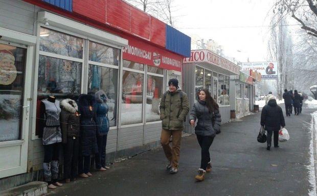 Фото Екатерины Корниенко