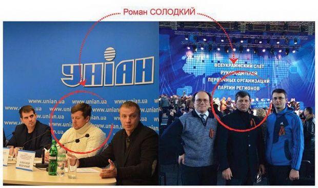facebook.com/vavrysh.andrey