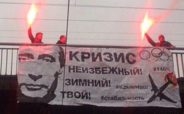 Активистам удалось развернуть антипутинский баннер на мосту в Петербурге / @vint_67