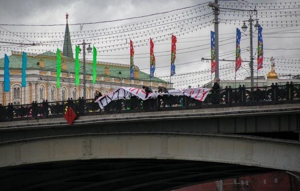 Москвичи пытаются развернуть баннер на фоне Кремля / Philipp Kireev