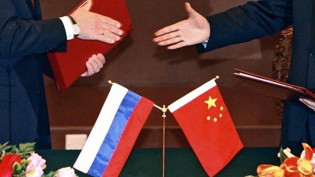 Россия передала Китаю часть своей территории