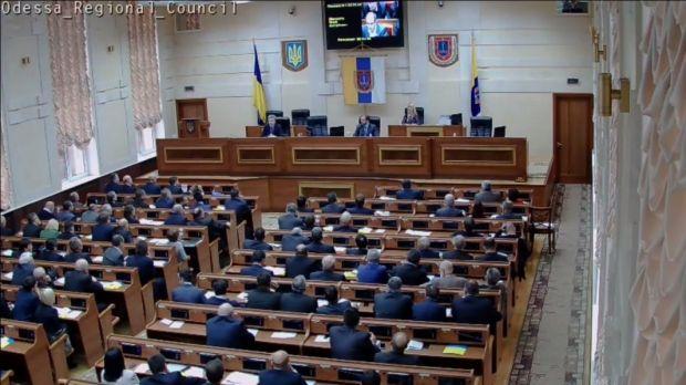 Одеська обласна рада обрала голову / trassae95.com