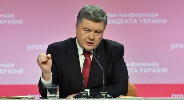 Порошенко считает, что Донбасс не постигнет судьба Приднестровья