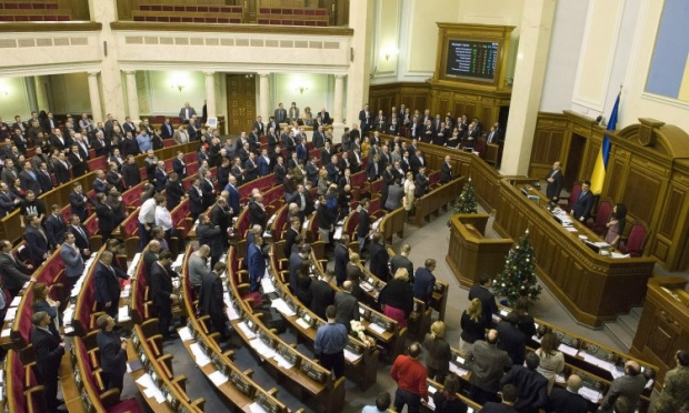 The Ukrainian parliament authorizes the arrest of two judges / Photo from UNIAN