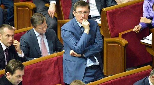 Луценко виживає на 1700 гривень на місяць / фото facebook.com/LlutsenkoYuri