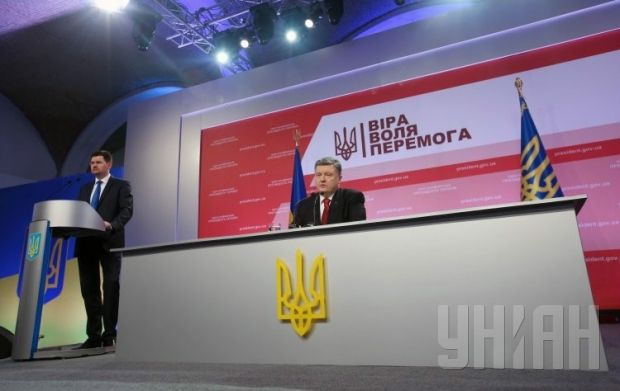 """Poroshenko: """"Now, we have to stabilize the economy, start new reforms"""" / Photo by UNIAN"""