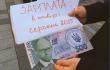 'Фінансовий майдан' під стінами Ради <br> twitter.com/HromadskeTV