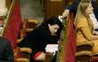 Депутати сплять у сесійній залі  <br> twitter.com/HromadskeTV