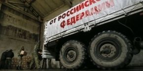 """Черговий російський """"гумконвой"""" прибув на кордон"""