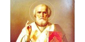19 декабря православные празднуют день памяти святителя Николая