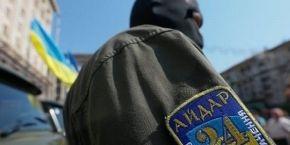 У Києві під час акції протесту викрали бійця батальйону «Айдар»