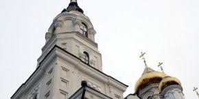 В Житомире в день Святого Николая Предстоятель УПЦ освятил кафедральный собор (фото)