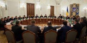 Україна-2015: мобілізація, призов, оборонний бюджет та інші підсумки засідання РНБО
