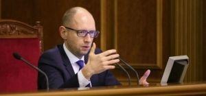 Шоковая экономия от правительства Яценюка