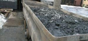 Вибух на шахті ім. Засядька в Донецьку