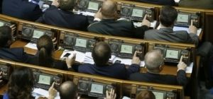 Українські партії зазіхнули на народні гаманці