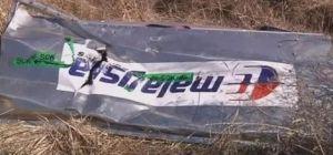 Годовщина катастрофы МН17 на Донбассе