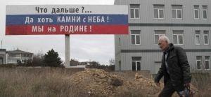 Financial Times: Крым остался без света из-за энергетического кризиса
