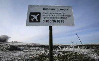 За 20 військових РФ до трибуналу title=