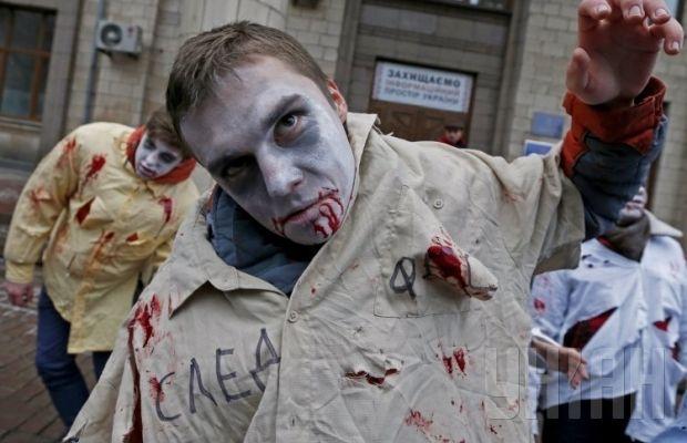 У києві зомбі протестували проти