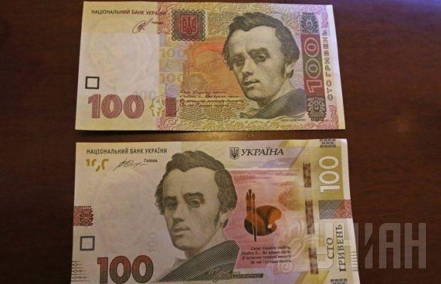 В Нацбанке презентовали новые 100 гривень (фото) : Новости УНИАН