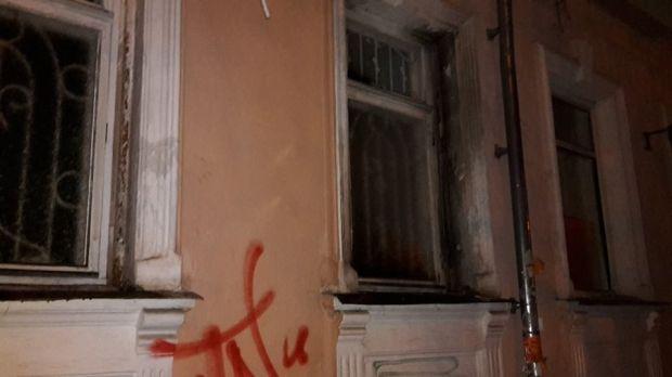 В Херсоне хотели поджечь офис фонда