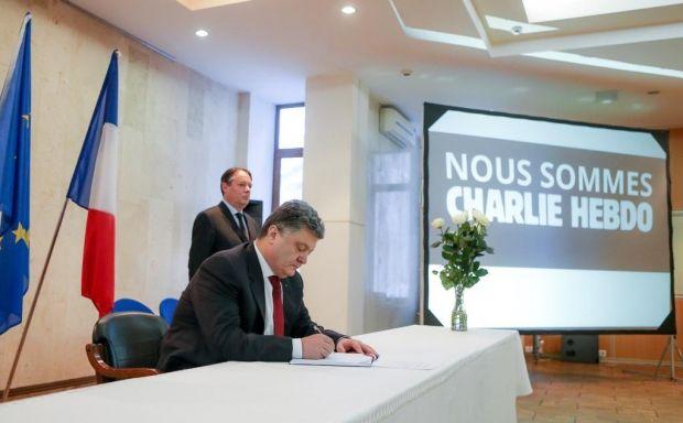 Порошенко поїде в Париж / @poroshenko