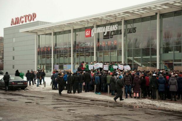 Амстор понес из-за захвата репутационные потери / Фото: УНИАН