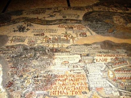 Мозаичная карта древней Палестины VI века в церкви святого Георгия, в Мадабе.