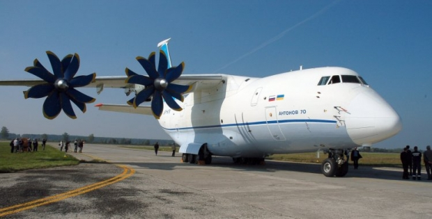 Предприятие готово собрать для Минобороны 2 самолета при необходимой оплате / Фото УНИАН