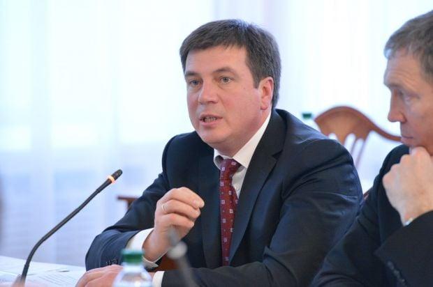 Генадій Зубко / kvedomosti.com