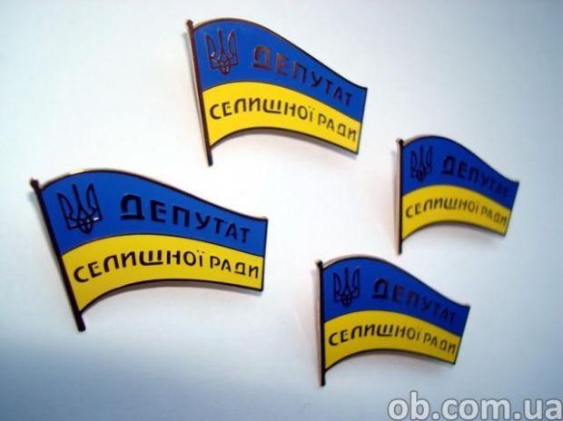 ob.com.ua