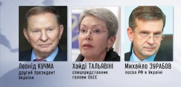 Контактная группа снова соберется в Минске / © UNIAN