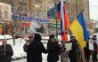 Антивоєнний мітинг у Москві <br> УНІАН