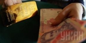 Ukraine stops selling gold from its reserves