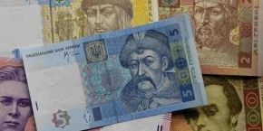 Hryvnia official rate again hits new historic low of UAH 16.15 to dollar