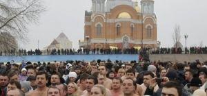 Как в Украине праздновали Крещение (фоторепортаж)
